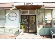 ルーモ(Lumo)の詳細を見る