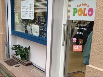 ポロ(POLO)(神奈川県川崎市川崎区)