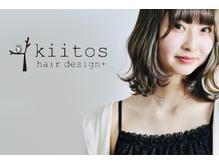 キートス ヘアーデザインプラス(kiitos hair design +)の詳細を見る