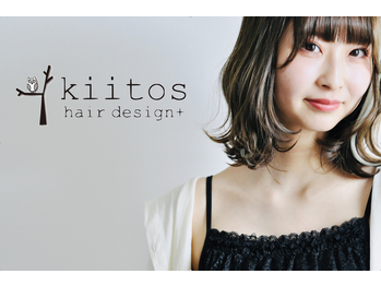 キートス ヘアーデザインプラス(kiitos hair design +)(長野県長野市/美容室)