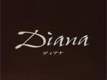 ディアナ(Diana)