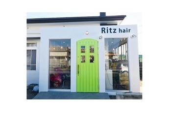リッツヘアー(Ritz hair)(沖縄県うるま市/美容室)