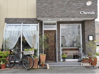 チェリッシュ (cherish)(愛知県一宮市/美容室)