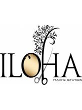 イロハ ヘアーズ ステーション(ILOHA HAIR'S STATION)