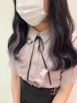 """"""" lavender gray innercolor  """"momona"""