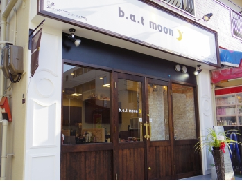 バットムーン(b.a.t moon)(大阪府大阪市住吉区)