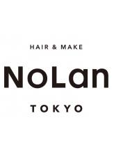 ノーラン(NoLan)