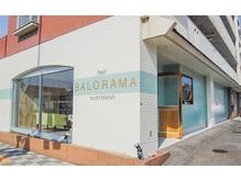 バロラマサウスブランチ(BALORAMA south branch)