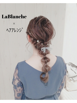 LaBlanche齋藤勧   結婚式ヘアセット