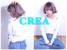 クレア 茅ヶ崎(CREA)