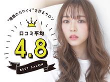 Lee Neutral 上新庄【リー ニュートラル】