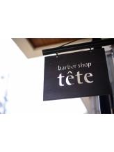 バーバーショップテト(barber shop tete)