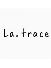 ラトラース(La.trace)