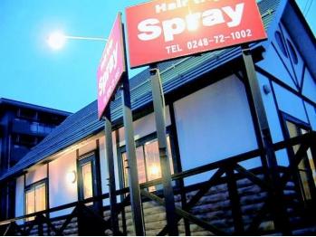 ヘア・トリップ・スプレー(Hair trip Spray)