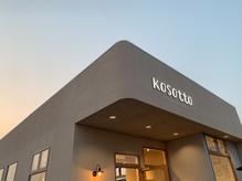コソット(kosotto)の詳細を見る