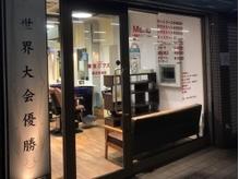 ヘアー 東京ボウズ 東伏見店(HAIR)の詳細を見る