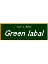 グリーン レーベル 梅屋敷店(Green label)