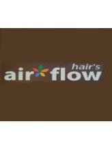 ヘアーズ エアフロー(hair's air flow)