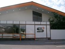 サロンドエスダッシュ(Salon de S')