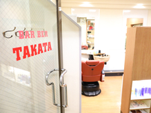 高田理容室(BarBer Shop TAKATA)の詳細を見る