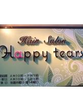 オーガニックヘアーサロン ハッピーティアーズ(Happy tears)