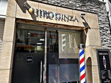 ヒロギンザ 新橋店(HIRO GINZA)の詳細を見る