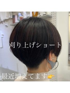 【NIKO】刈り上げショート大人可愛いクール前下がりモード