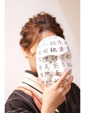 【coma中野】和服ロールアップアレンジ_スパイラル
