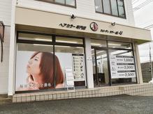 スピーディカラー アットユー 久居店(at-U)