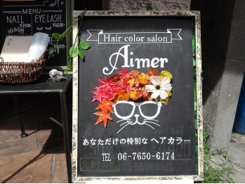 ヘア カラー サロン エメ(Hair color salon Aimer)(大阪府大阪市住吉区)