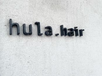 フラ ヘアー(hula.hair)
