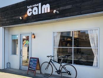 ヘアリラックスカーム(hair relax calm)(埼玉県さいたま市北区)
