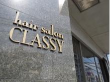 ヘアーサロンクラッシー(Hair Salon CLASSY)