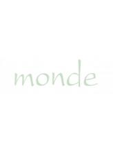 モンド(monde)