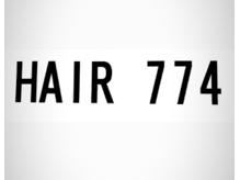 ヘアーナナシ(Hair 774)