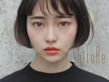 シトリ(ShitoRe)(東京都世田谷区/美容室)