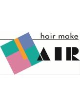 ヘアメイク エアー(hair make AIR)
