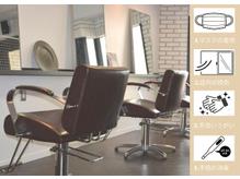 髪質改善ヘアエステ リヴリム(livLim)の詳細を見る