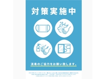 M.SLASH 新百合ヶ丘 【エムスラッシュ】
