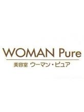 ウーマンピュア(WOMAN Pure)
