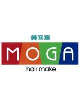 美容室モガ(MOGA)