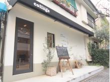 カフェのようなお洒落な外観◆長く通いたい大本命サロン!