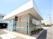 美容室 サラ(SALA)