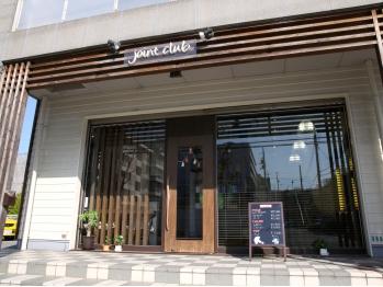 ジョイントクラブ(joint club)