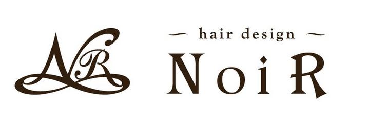 ヘアデザイン ノアール(hair design NoiR)