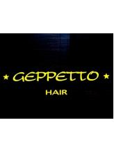 ジェペットヘアー(GEPPETTO HAIR)