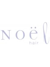 ノエルヘアー(Noel hair)