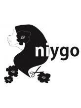 ニィーゴ(niygo)