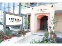 アンテナ デザインプラス 武蔵浦和店(ANTEnNA design+)の詳細を見る