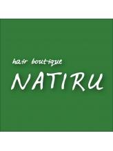 ヘアブティックナチル(NATIRU)